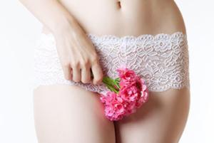 vaginoplastie tunisie